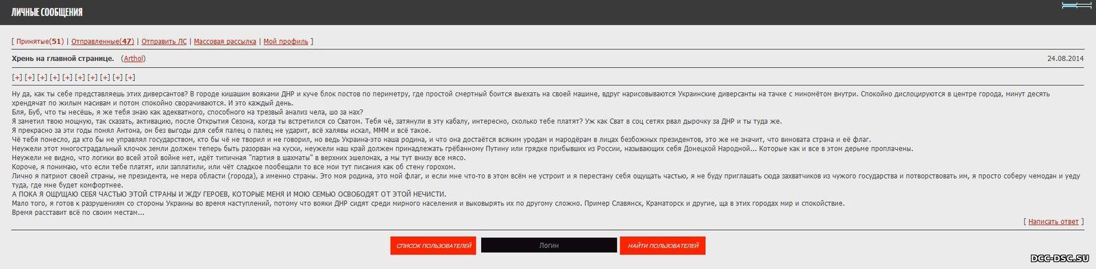 Решебник по русс яз упр.240 г.кирова в п.канакина 4 класс 1 часть
